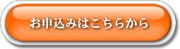 画像に alt 属性が指定されていません。ファイル名: mousikomi02-004.jpg
